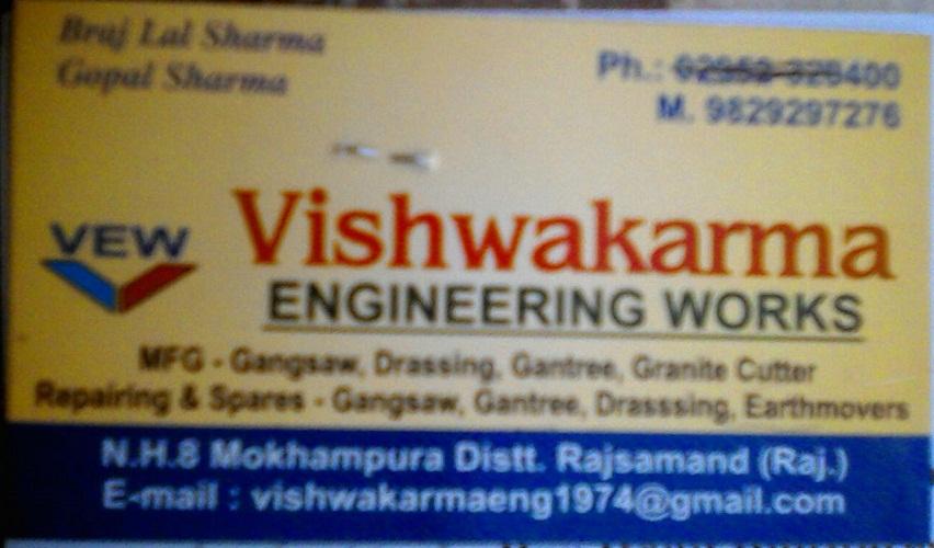 vishwkarma eng. works